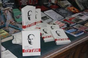 Книги о Путине популярны