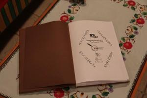 белая книга