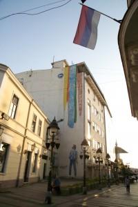 бел флаг