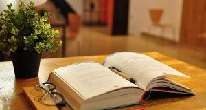 книги в карантин